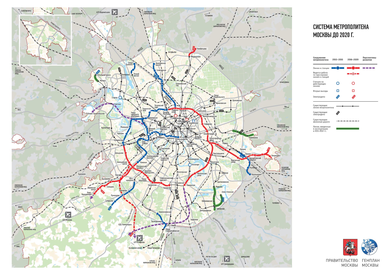 Карта метро новая схема 2016 станции фото 929