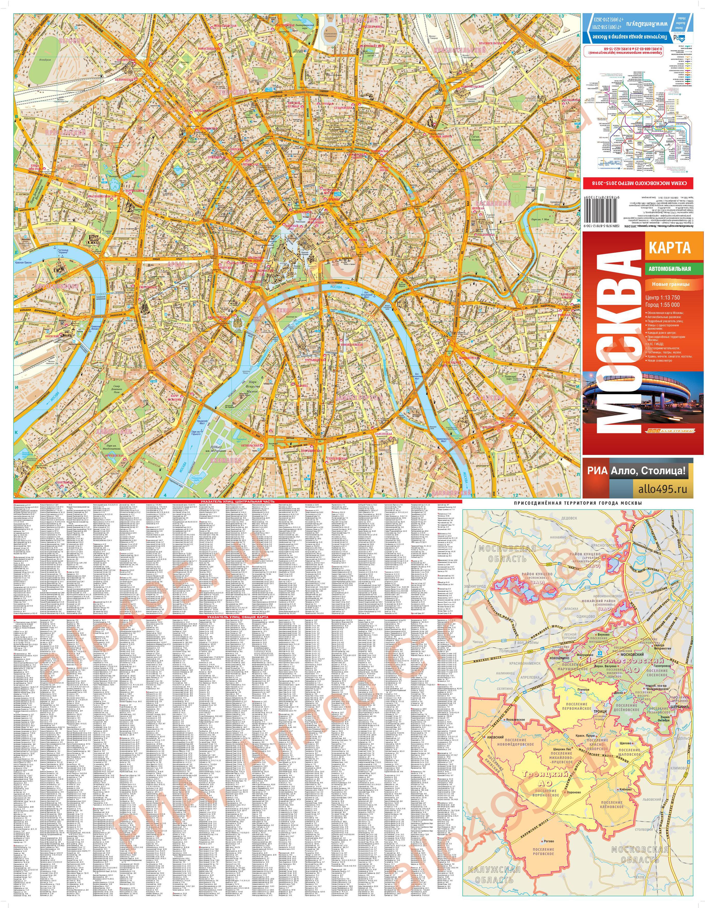 Схема московского центрального кольца на карте москвы фото 352