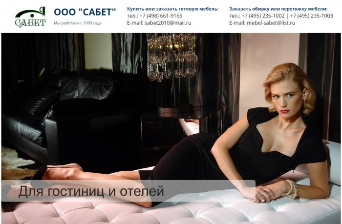 Диван скрипит Москва с доставкой