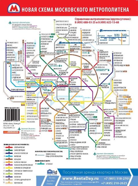 найти новую схему метро с