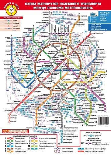 метро Пятницкое шоссе,