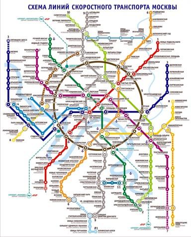 Настенная схема метро издана