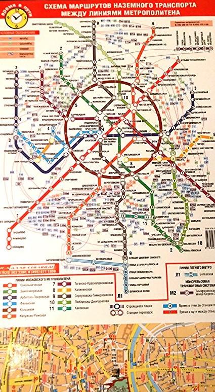 Схема метро с маршрутами