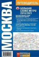 Изображение - Пешеходный трафик на карте москвы small_bigmetro