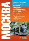 Изображение - Пешеходный трафик на карте москвы small_cover_karm_atlas_2018